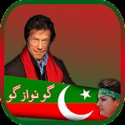 PTI Photo Frame