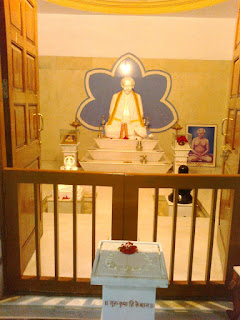 Yogiraj Sri Shyamacharan Lahiree