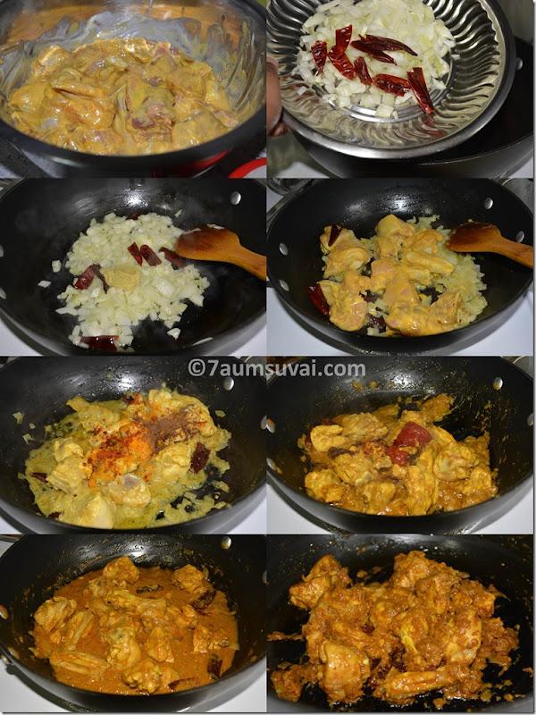 Kancha milagai chicken