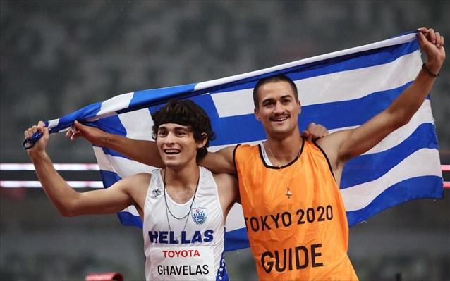 Παραολυμπιακοί Αγώνες 2020: Χρυσός με παγκόσμιο ρεκόρ ο Γκαβέλας