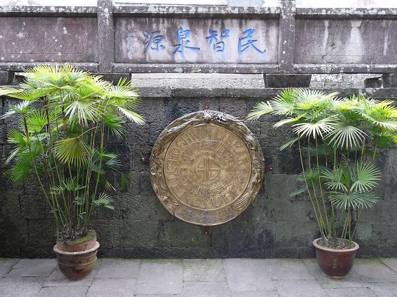 Chine .Yunnan,Menglian ,Tenchong, He shun, Chongning B - Picture%2B699.jpg