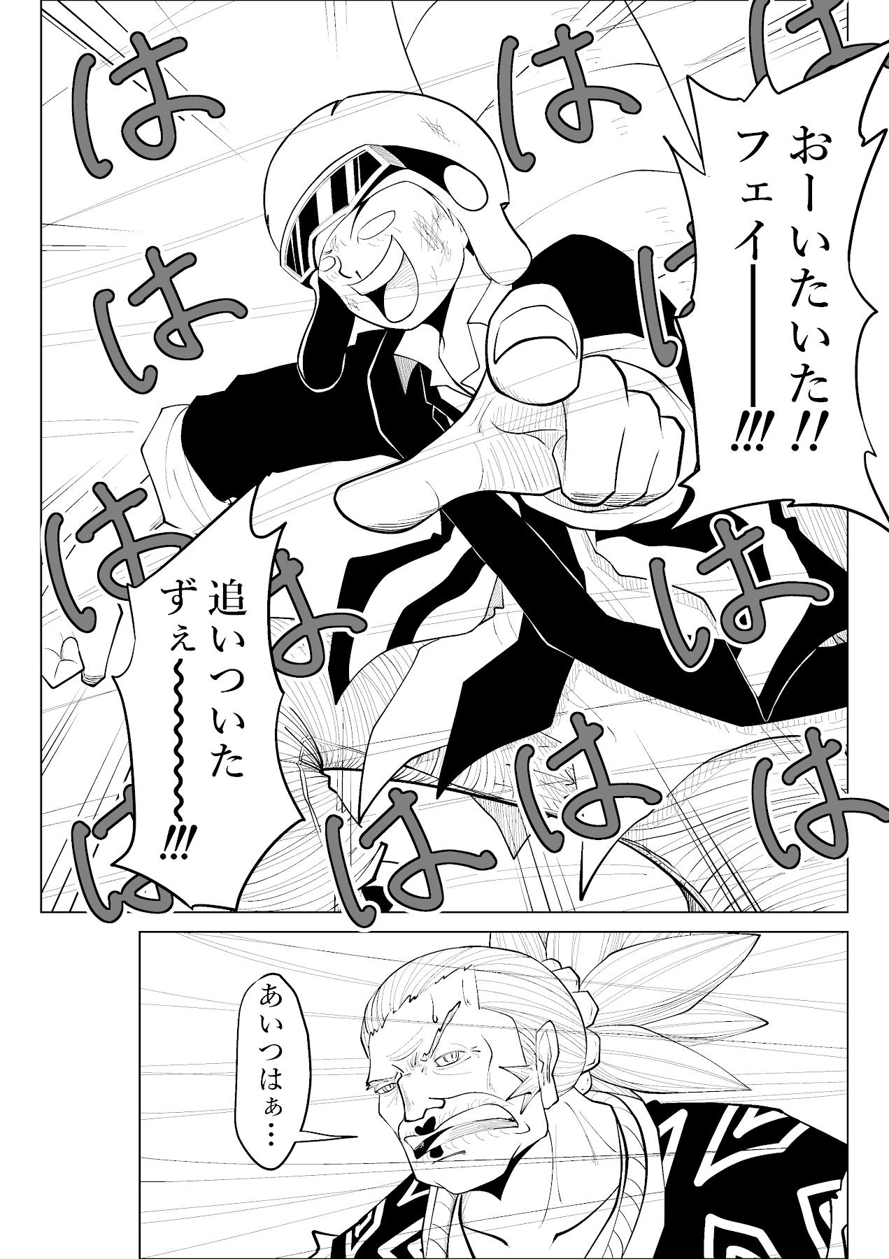 バリアス・サン10_21