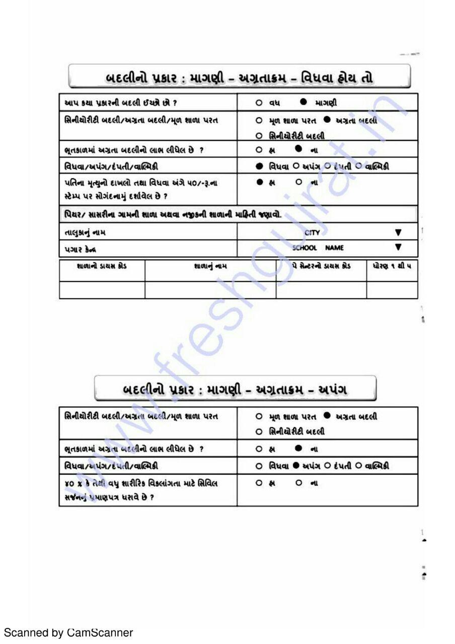 Image Result For Gp Hindi Mobile