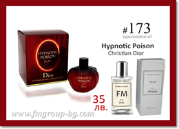 Парфюм FM 173 PURE - CHRISTIAN DIOR - Hypnotic Poison