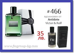 Парфюм FM 466 PURE - VICTOR & ROLF – Antidote