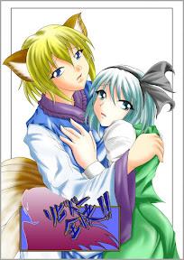 Ribidoo Zenkai!! Vol.20