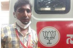 ambulance driver- ತನ್ನ ಮಗು ಜೀವನ್ಮರಣ ಹೋರಾಟ ಮಾಡುತ್ತಿದ್ದರೂ ರೋಗಿಯನ್ನು ಆಸ್ಪತ್ರೆಗೆ ಸೇರಿಸಿ ಕರ್ತವ್ಯ ಪ್ರಜ್ಞೆ ಮೆರೆದ ಚಾಲಕ