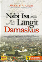 Nabi Isa akan Turun Di Langit Damaskus | RBI