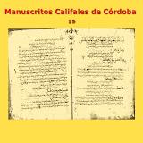 Manuscritos Califales (19)