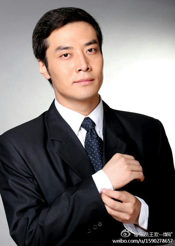 Wang Huan  Actor