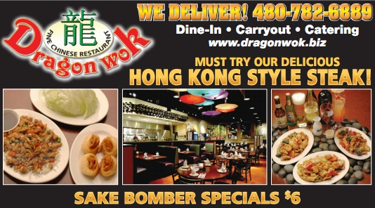 Dragon diner coupons