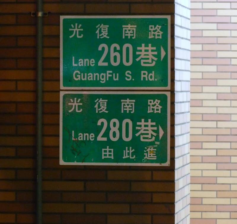 TAIWAN.Taipei,un  dimanche - P1050395.JPG