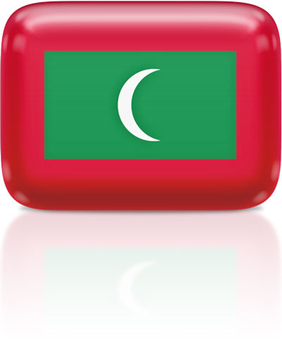 Maldivian flag clipart rectangular