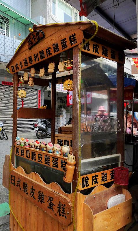 TAIWAN. Taipei .En vélo de Guandu MRT à Bali et retour à Danshuei en bateau - P1160409.JPG
