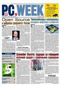 Читать онлайн журнал<br>PC Week (№ 8-9 май 2016 Россия) <br>или скачать журнал бесплатно