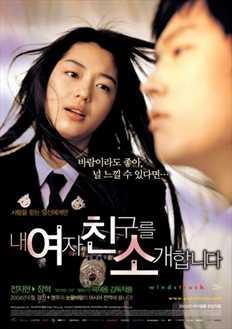 Windstruck - Ngọn Gió Yêu Thương HD - 2004