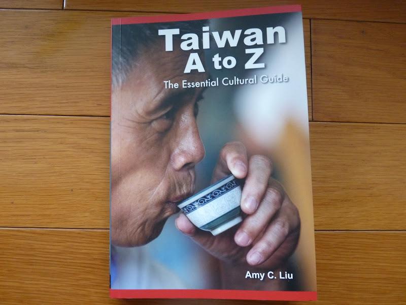 TAIWAN.Taipei - P1110397.JPG