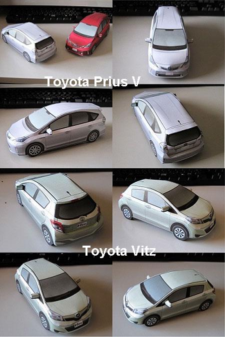 Toyota Prius V Papercraft