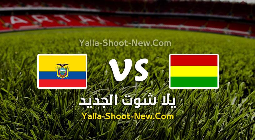 مباراة بوليفيا والإكوادور