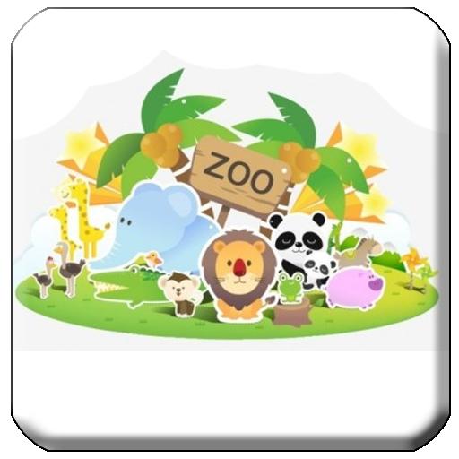 動物園動物聲音 攝影 App LOGO-APP試玩