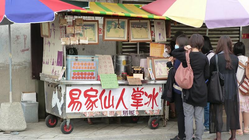 TAIWAN Archipel de Peng Hu - P1120865.JPG