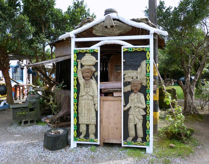 Restaurant aborigene pres de Xizhi, Musée de la céramique Yinge - P1140687.JPG