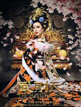 Empress of China China Drama