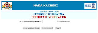 Nadakacheri CV Online Certificate Verification