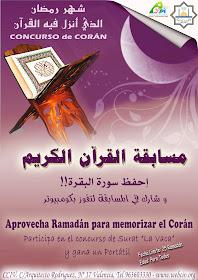 Corán y Ramadán. Centro Cultural Islámico de Valencia