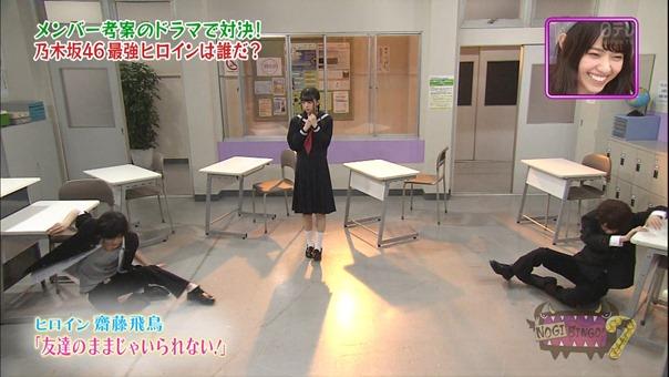 161213 NOGIBINGO!7~女の子なら輝きたい!最強ヒロイン決定戦~.ts - 00335