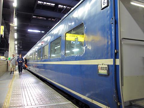 JR急行列車「はまなす」 札幌到着 その1