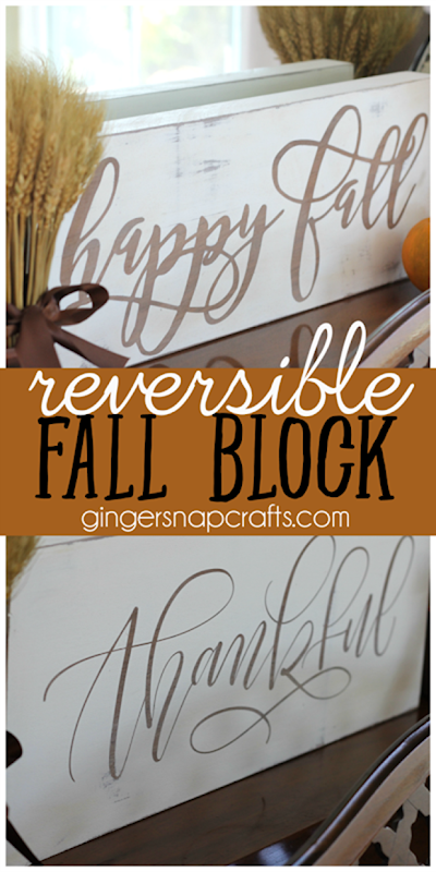 Reversible Fall Block at GingerSnapCrafts.com #fall #DIY #Silhouette_thumb[4]