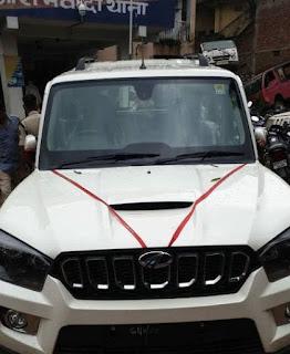 Bihar Crime/एटीएम क्लोन कर पैसा उड़ाने वाले गैंग का पर्दाफाश, क्लोनिग मशीन, कटर, पेपर रौल,स्कोर्पियो समेत कई आपत्तिजनक सामग्री बरामद