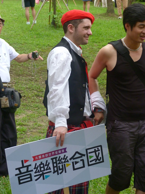 Xizhi, Taipei. Exposition Renoir puis concert au parc Daan - P1330767.JPG