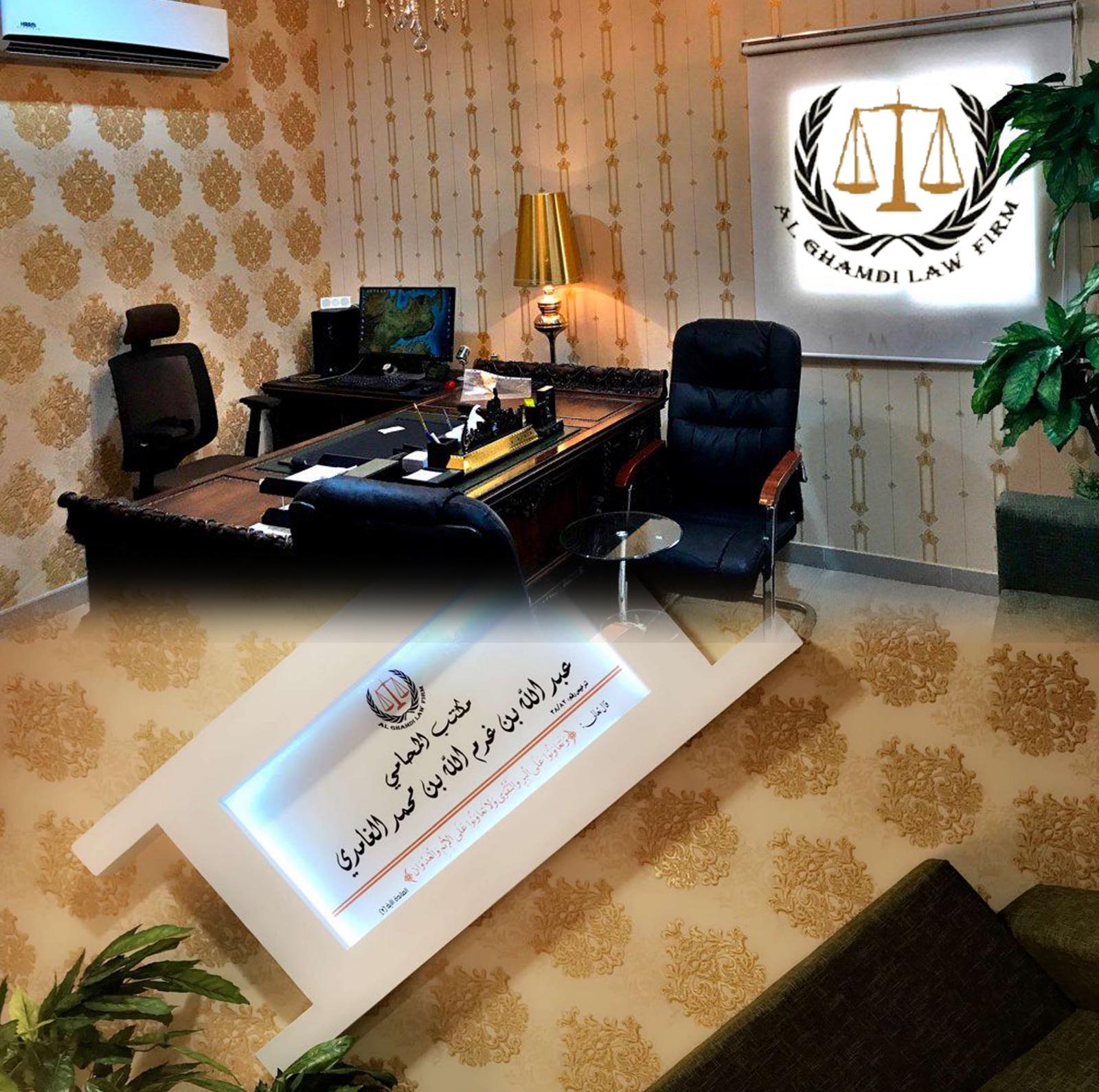 محامى فى الرياض 2018-10-03