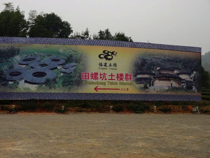 CHINE, Fujian,Xiamen et Tou lou 1 - P1010977.JPG