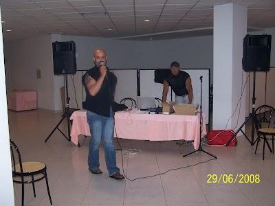 GWCG 2008 (216).jpg