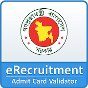 e-Recruitment Admit Card Validator APK