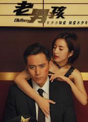 Old Boy China Drama