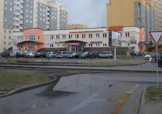 торговый центр Фолюш Гродно