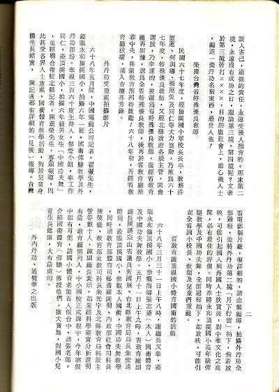 雜誌1-20.jpg