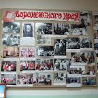 Этнографический музей ВГУ 051.jpg