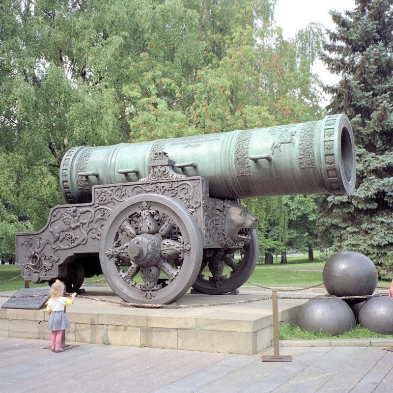 Moscow_10 Kremlin Cannon.jpg