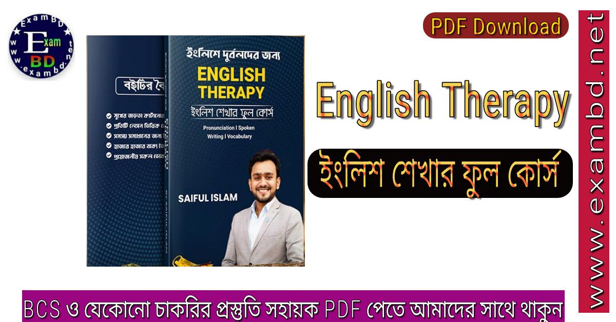 English Therapy ইংলিশ শেখার ফুল কোর্স PDF