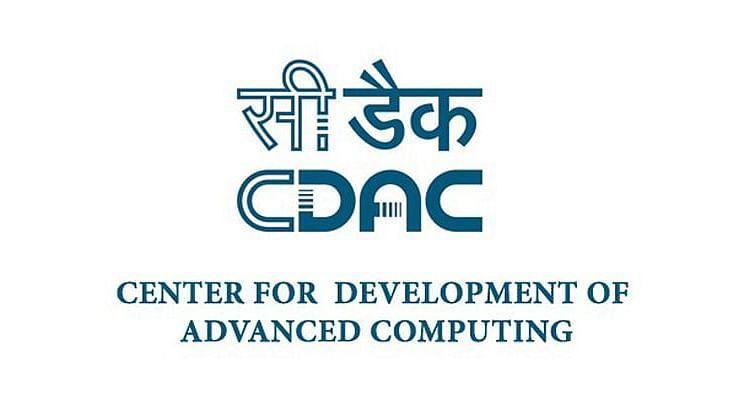 सेंटर फॉर डेवलपमेंट ऑफ़ एडवांस कंप्यूटिंग (C-DAC) हैदराबाद ने 13 प्रोजेक्ट इंजीनियर के पद के लिए सरकार नौकरी आवेदन आमंत्रित किया है। 26 जून 2021 से पहले ऑनलाइन आवेदन करें