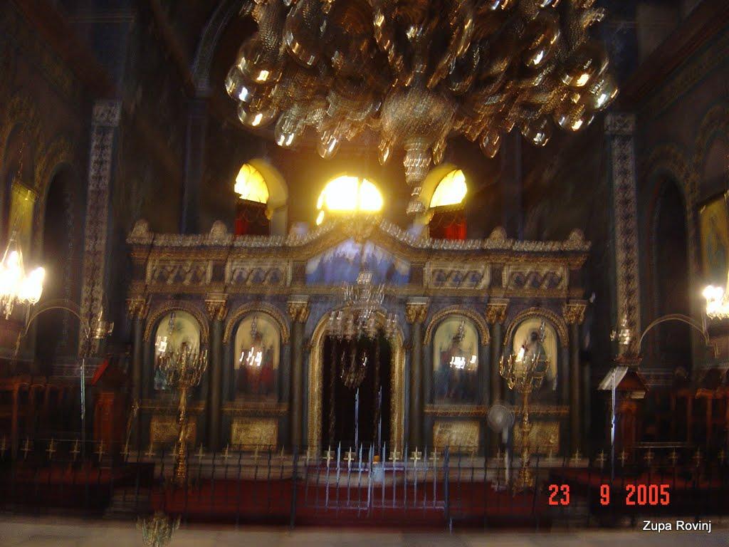 Stopama sv. Pavla po Grčkoj 2005 - DSC05345.JPG