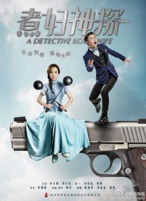 Thần Thám Nội Trợ - A Detective Housewife (2016)