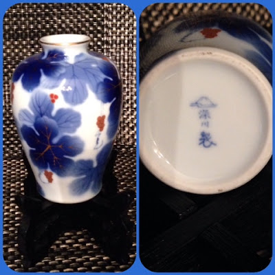 Modern Japanese Pottery And Porcelain Marks Arita Yaki