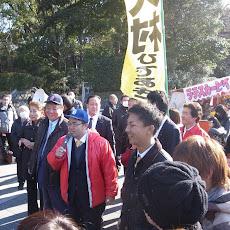 2013年 熱田神宮