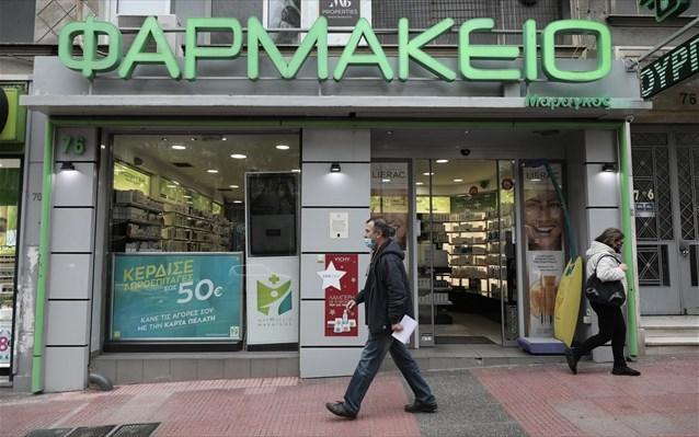 Πώληση rapid test στα φαρμακεία - Δεν θα διενεργούν self-test οι φαρμακοποιοί